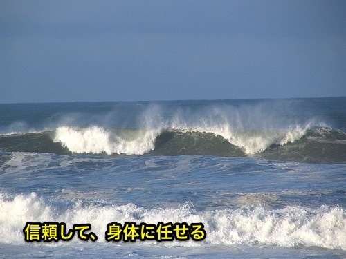 20130322-101345.jpg